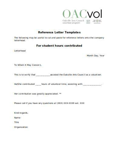 Sample Of Volunteer Letter from images.sampletemplates.com