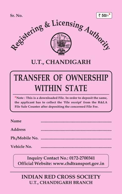 transfer of ownership within state