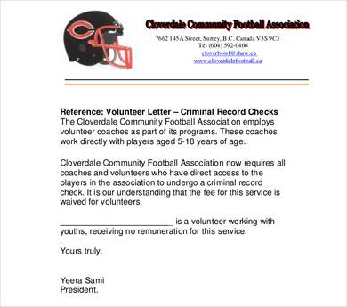 volunteer coach reference letter