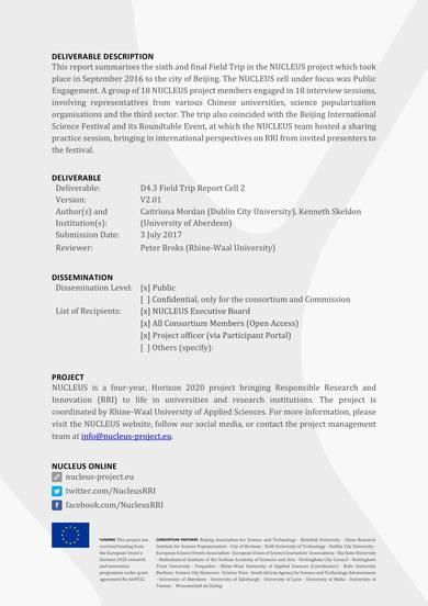 china field trip report sample