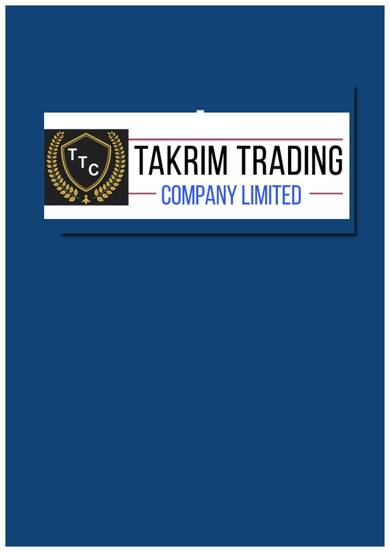 international trading company profile sample