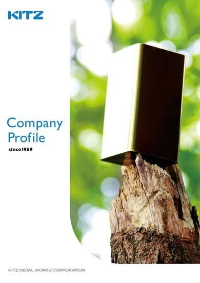metal works trading company profile sample