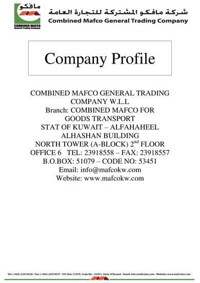 simple trading company profile sample