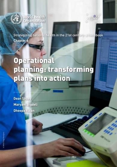 health operational plan sample