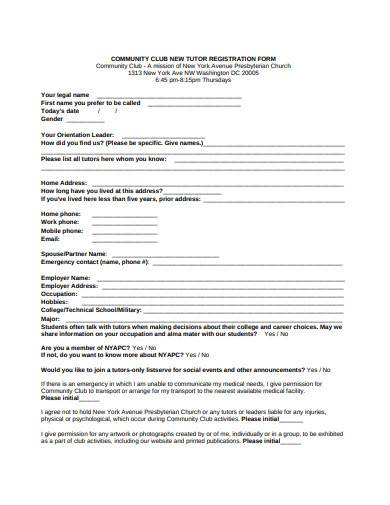new tutor registration form sample