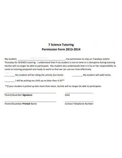 science tutoring permission form