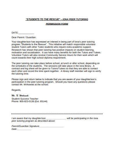 simple tutoring permission form
