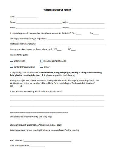 standard tutor request form