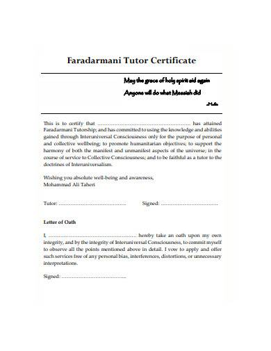 tutor certificate sample