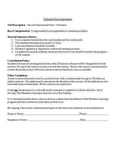 volunteer tutor agreement