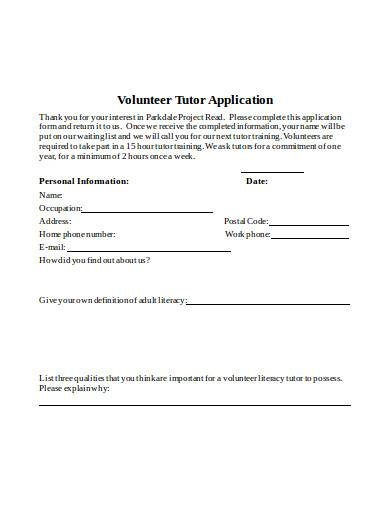 volunteer tutor application