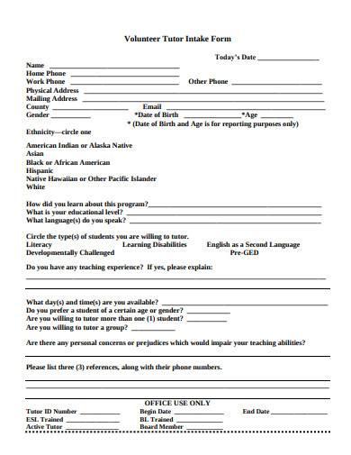 volunteer tutor intake form