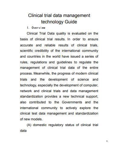 clinical data management plan template