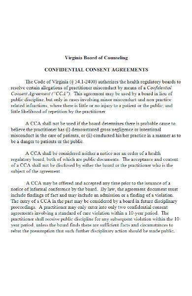 confidential consent agreement in ms word