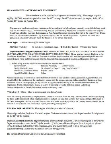 management attendance timesheet