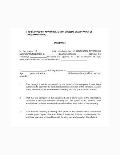 basic distributor letter of appointment sample