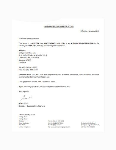 distribution agreement letter template