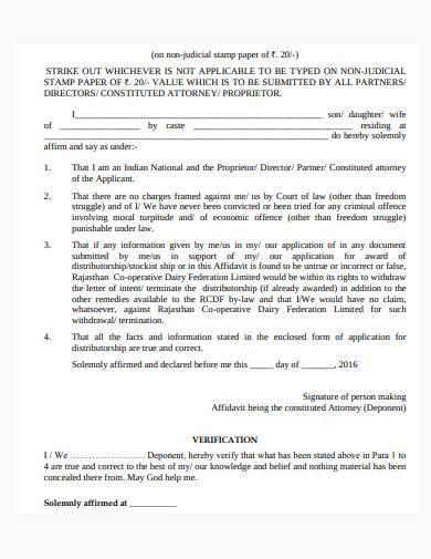 distributor letter of appointment in pdf