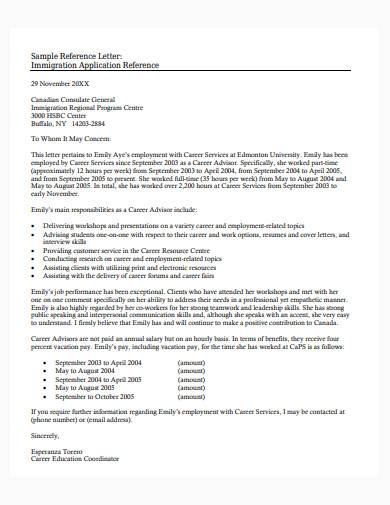immigration application reference letter