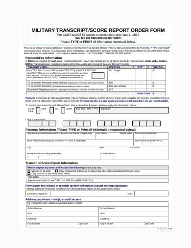 military transcript order form template