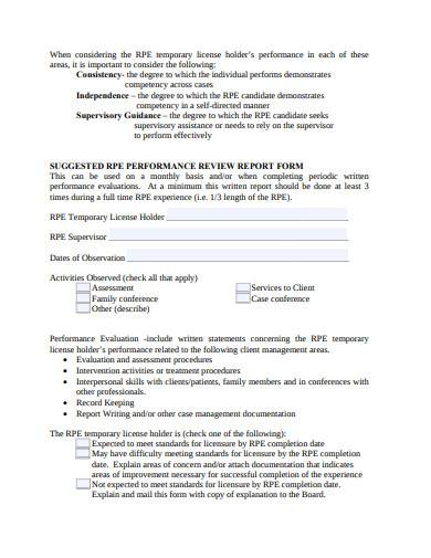 performance review report form