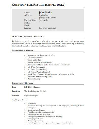 retail assistant manager resume in pdf