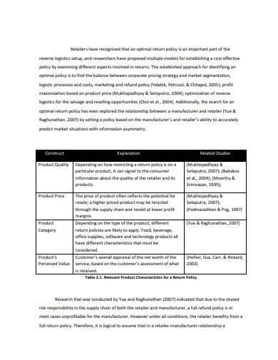 retail return policy sample1