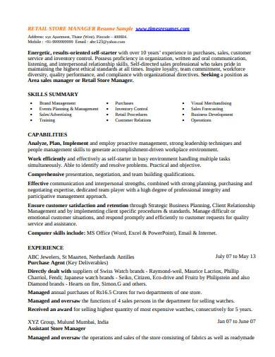 retail store manager assistant cv