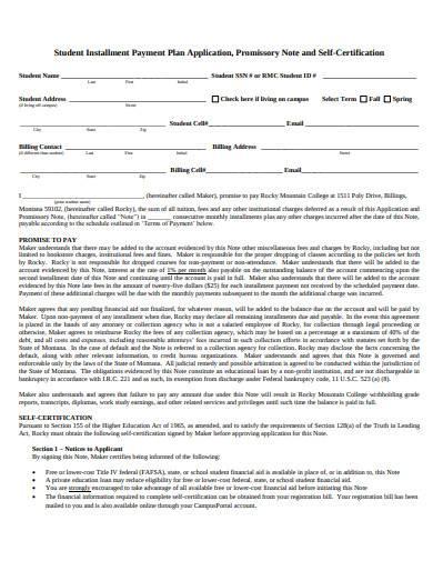student installment payment plan application