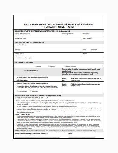 transcript order form in pdf