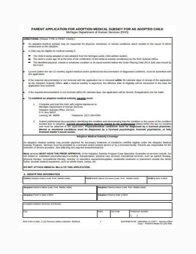 adoption request sample