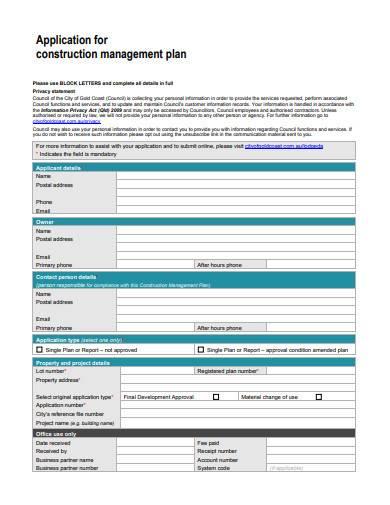 application for construction management plan