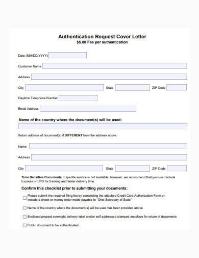 authentication request cover letter