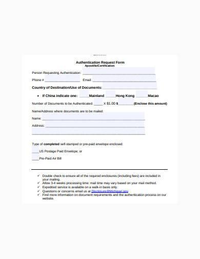 authentication request form template