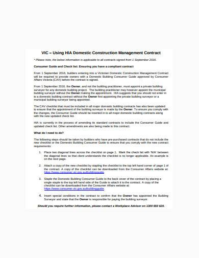 domestic construction management contract