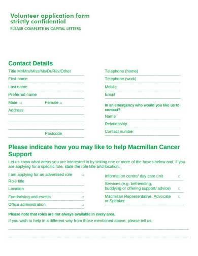 confidential volunteer application form