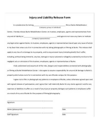 injury and release of liability form