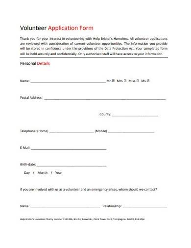 simple charity volunteer application form