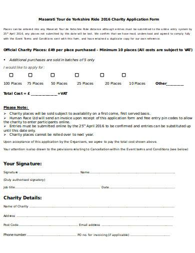 charity application invoice form