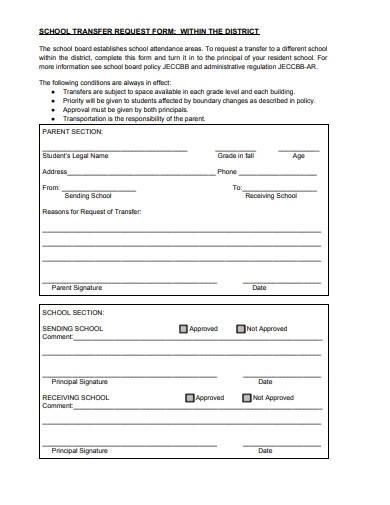 sample school transfer request form