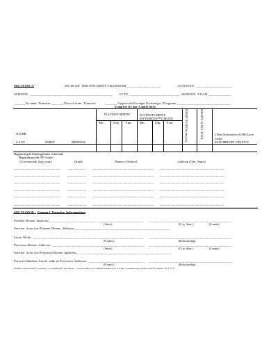 school association transfer form
