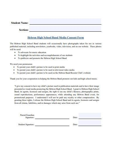 school band media consent form sample