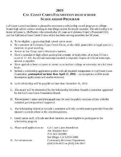 high school scholarship program template