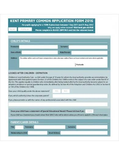 sample school application form