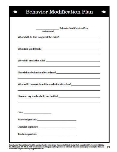 behavior modification plan form