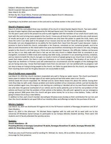 church progress report template