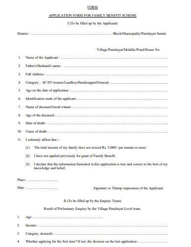family benefit application form