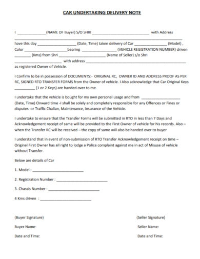 car delivery note form