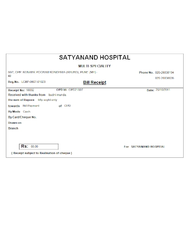 hospital out patient bill receipt
