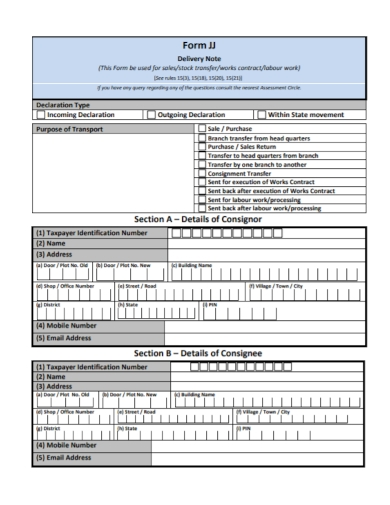 income declaration delivery note form